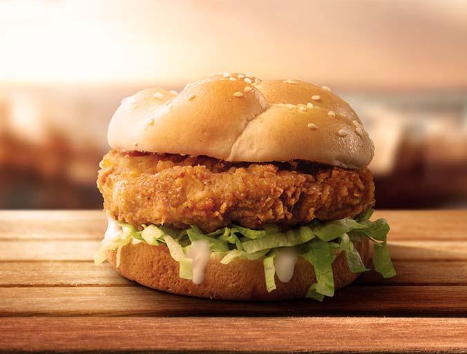 kfc original recipe burger